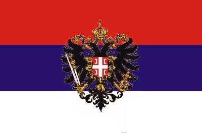 Nem hivatalos zászló (1848-49)